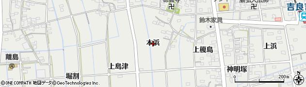 愛知県西尾市吉良町吉田(本浜)周辺の地図