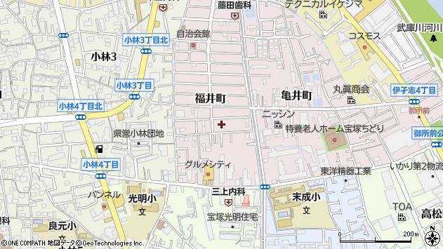 〒665-0046 兵庫県宝塚市福井町の地図