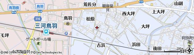 愛知県西尾市西幡豆町(松原)周辺の地図