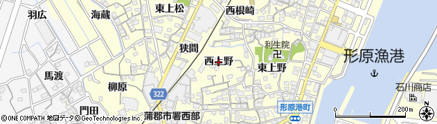 愛知県蒲郡市形原町(西上野)周辺の地図