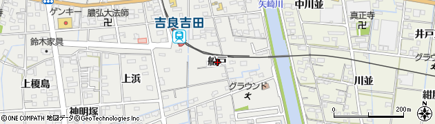 愛知県西尾市吉良町吉田(船戸)周辺の地図