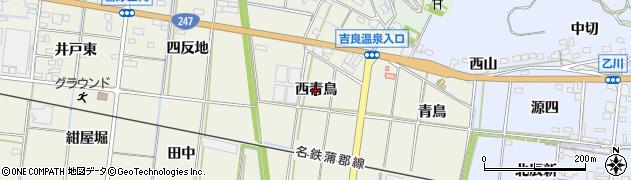 愛知県西尾市吉良町富好新田(西青鳥)周辺の地図