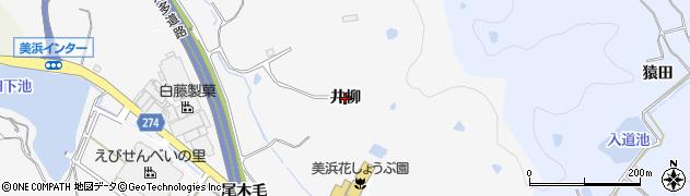 愛知県美浜町(知多郡)北方(井柳)周辺の地図