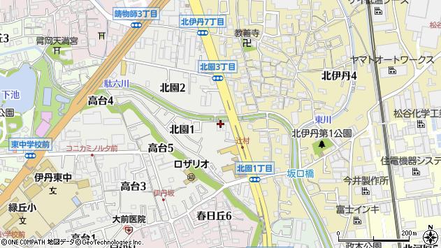 〒664-0891 兵庫県伊丹市北園の地図