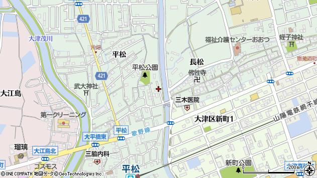 〒671-1145 兵庫県姫路市大津区平松の地図