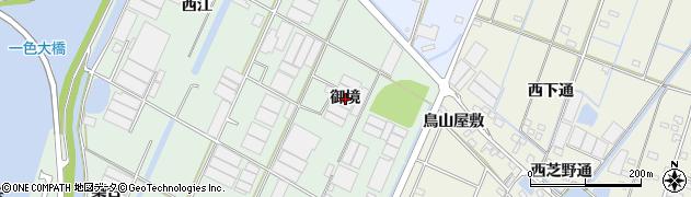 愛知県西尾市一色町坂田新田(御境)周辺の地図