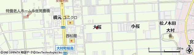 愛知県豊橋市大村町(大桜)周辺の地図