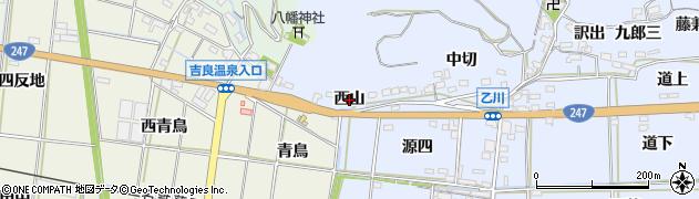 愛知県西尾市吉良町乙川(西山)周辺の地図