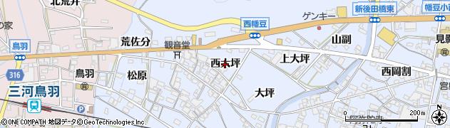 愛知県西尾市西幡豆町(西大坪)周辺の地図
