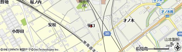 愛知県豊川市小坂井町(平口)周辺の地図
