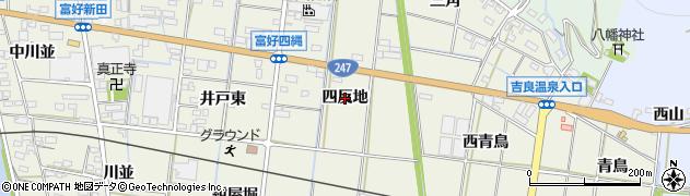 愛知県西尾市吉良町富好新田(四反地)周辺の地図