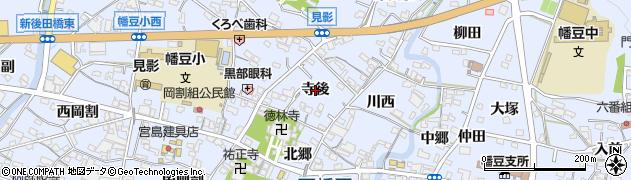 愛知県西尾市西幡豆町(寺後)周辺の地図