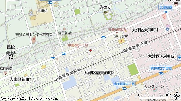 〒671-1136 兵庫県姫路市大津区恵美酒町の地図