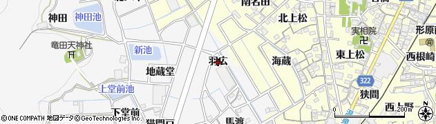 愛知県蒲郡市西浦町(羽広)周辺の地図