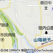 兵庫県姫路市余部区下余部