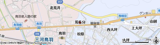 愛知県西尾市西幡豆町(荒佐分)周辺の地図