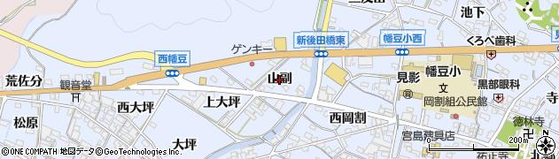 愛知県西尾市西幡豆町(山副)周辺の地図