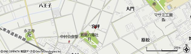 愛知県豊川市伊奈町(宮坪)周辺の地図