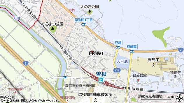 〒676-0815 兵庫県高砂市阿弥陀(丁目)の地図