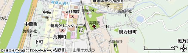 寿覚院周辺の地図