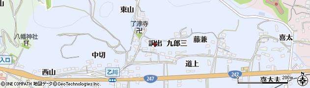 愛知県西尾市吉良町乙川(訳出)周辺の地図