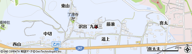 愛知県西尾市吉良町乙川(九郎三)周辺の地図