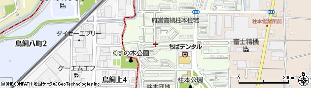 府営柱本住宅周辺の地図