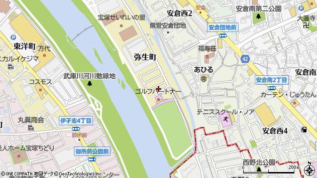 〒665-0826 兵庫県宝塚市弥生町の地図