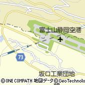 石松 静岡空港店