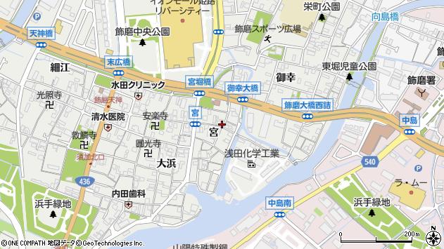 〒672-8055 兵庫県姫路市飾磨区宮の地図