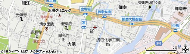 兵庫県姫路市飾磨区(宮)周辺の地図