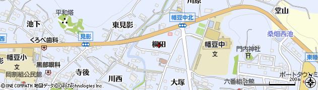 愛知県西尾市西幡豆町(柳田)周辺の地図