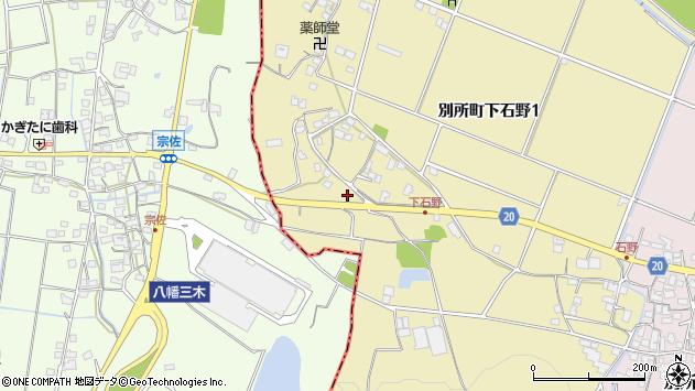 〒673-0453 兵庫県三木市別所町下石野の地図