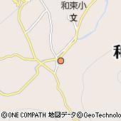 京都府相楽郡和束町