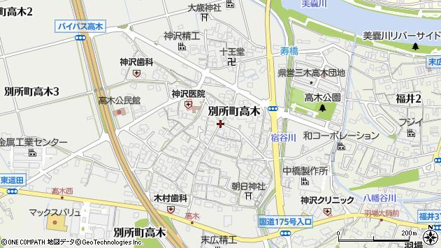 〒673-0435 兵庫県三木市別所町高木の地図