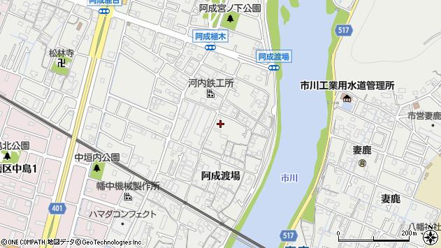 〒672-8039 兵庫県姫路市飾磨区阿成渡場の地図