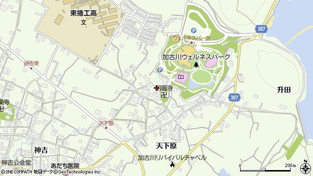 〒675-0058 兵庫県加古川市東神吉町天下原の地図