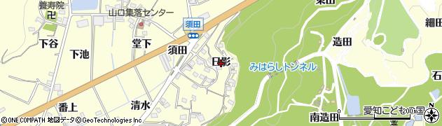 愛知県西尾市東幡豆町(日影)周辺の地図