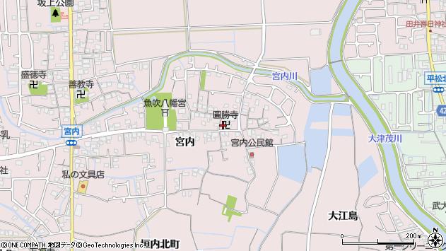 〒671-1222 兵庫県姫路市網干区宮内の地図