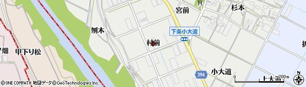 愛知県豊橋市下条西町(村前)周辺の地図