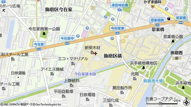 〒672-8071 兵庫県姫路市飾磨区構の地図