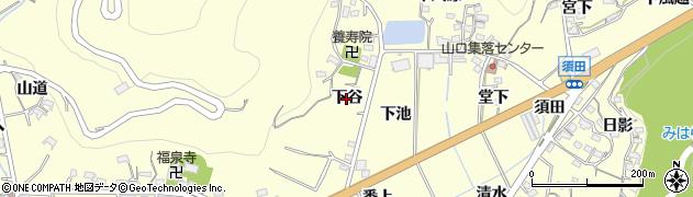 愛知県西尾市東幡豆町(下谷)周辺の地図
