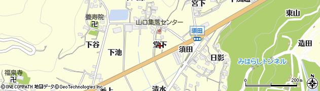 愛知県西尾市東幡豆町(堂下)周辺の地図