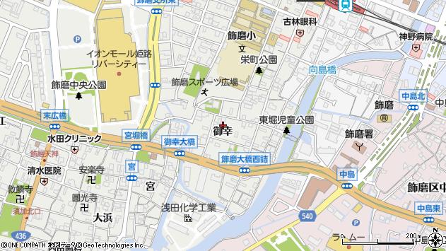 〒672-8056 兵庫県姫路市飾磨区御幸の地図