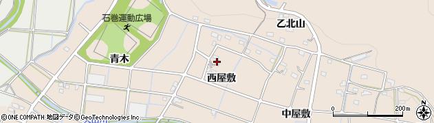 愛知県豊橋市石巻町(西屋敷)周辺の地図