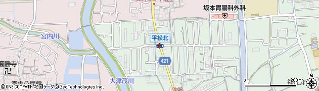 平松北周辺の地図