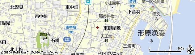 愛知県蒲郡市形原町(西御屋敷)周辺の地図
