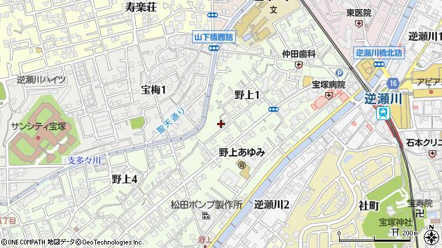 〒665-0022 兵庫県宝塚市野上の地図