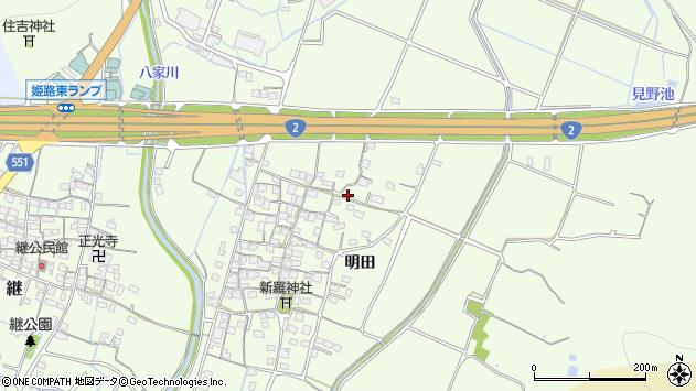 〒671-0245 兵庫県姫路市四郷町明田の地図