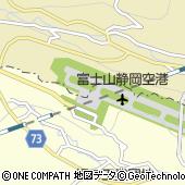 清水港 海山 富士山静岡空港店
